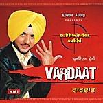 Sukhwinder Singh Vardaat