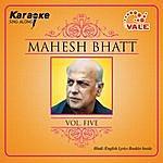 Instrumental Mahesh Bhatt Vol-5