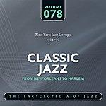 Tommy Dorsey New York Jazz Groups 1924-30