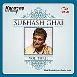 Instrumental Subhash Ghai Vol-3