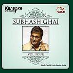 Instrumental Subhash Ghai Vol-4