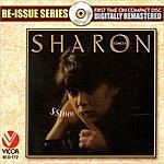 Sharon Cuneta Re-Issue Series: Sshhh