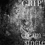 Grip Cream - Single