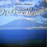 Medwyn Goodall Snows Of Kilimanjaro