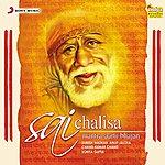 Anup Jalota Sai - Chalisa - Aarti - Mantra - Bhajan