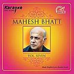 Instrumental Mahesh Bhatt Vol-7