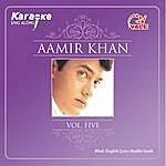 Instrumental Aamir Khan Vol-5