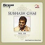 Instrumental Subhash Ghai Vol-6