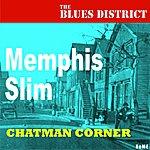 Memphis Slim Chatman Corner