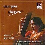 Rabindranath Tagore Nana Chhnde
