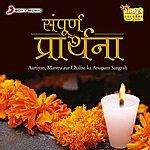 Anup Jalota Sampoorna Prathna Aartiyan Mantra Aur Chalisa Ka Anupam Sangrah
