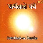 Ashit Desai Prārthnā -Ne Paṇthe