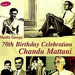 Ashit Desai Bhakti Ganga - 70th Birthday Celebration