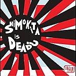Tennis Pro Shimokita Is Dead?