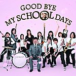 Dreams Come True Good Bye My School Days Dorikei