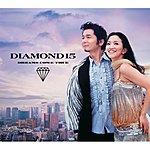 Dreams Come True Diamond 15