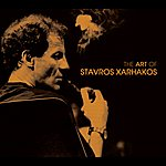 Stavros Xarhakos The Art Of Stavros Xarhakos [Instrumental]
