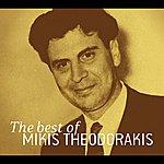Mikis Theodorakis The Best Of Mikis Theodorakis [Instrumental]