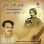Rabindranath Tagore Tumi Khusi Thako