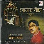 Rabindranath Tagore Sonar Khancha