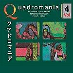 """Arturo Toscanini Arturo Toscanini: """"maestro Furioso""""-Vol.4"""