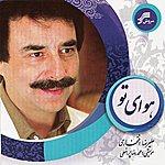 Alireza Eftekhari Havay-E-To (Iranian Traditional Music)
