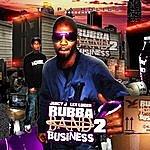 Juicy J Rubberband Band Business