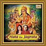 Anup Jalota Mata Ka Jagrata