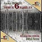 Mikhail Pletnev Tchaikovsky: Symphony No. 6 - Capriccio Italien