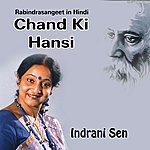 Rabindranath Tagore Chand Ki Hansi