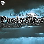 USSR State Symphony Orchestra Prokofiev: Symphonic Song, Op. 57