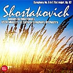 Gennady Rozhdestvensky Shostakovich: Symphony No. 6 In B Minor, Op. 54