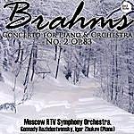 Gennady Rozhdestvensky Brahms: Concerto For Piano & Orchestra No. 2 Op.83