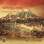 Renaissance In The Land Of The Rising Sun - Double Pack (Digitally Remastered Version)