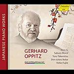 Gerhard Oppitz Japanese Piano Works