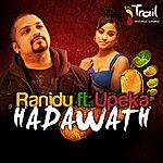 Ranidu Hadawath (Trail Sl Theme Song) - Single