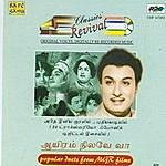 T.M. Sounderarajan Aayiram Nilavevaa Popular Duets From Mgr (Revival)