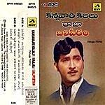 S.P. Balasubrahmanyam Kannavari Kalalu / Raja / Balipeetham Telugu Films