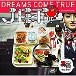 Dreams Come True Jet!!!/Sunshine Kikukiku Set
