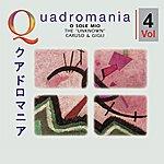 """Beniamino Gigli """"o Sole Mio"""" -The """"unknown"""" Caruso & Gigli -Vol.4"""