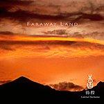 Nawang Khechog Celestial Scenery : Faraway Land, Volume 3