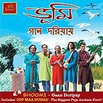 Bhoomi Gaan Doriyay