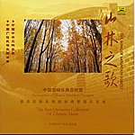 Unknown Collection Of The Best Chinese Orchestral Music: Song Of Mountain Forest