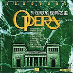 Unknown Melodies Of Famous Foreign Operas