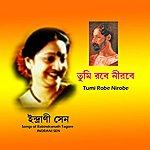 Rabindranath Tagore Tumi Robe Nirobe