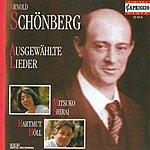 Mitsuko Shirai Schoenberg, A.: Lieder - Opp. 2, 3, 6, 14 / Brettl-Lieder / 4 Folksong Arrangements