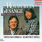 Mitsuko Shirai Vocal Recital: Shirai, Mitsuko - Ullmann, V. / Eisler, H. / Komma, K.M. / Reutter, H. / Cornelius, P. / Jarnach, P. / Hauer, J.M. / Pfitzner, H.