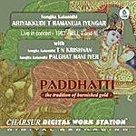 Ariyakudi Ramanuja Iyengar Paddhatti- Ariyakudi Ramanuja Iyengar