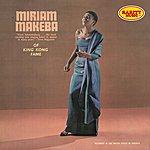 Miriam Makeba First Album: Rarity Music Pop, Vol. 175