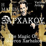 Stavros Xarhakos I Magia Tou Xarhakou - The Magic Of Xarhacos
